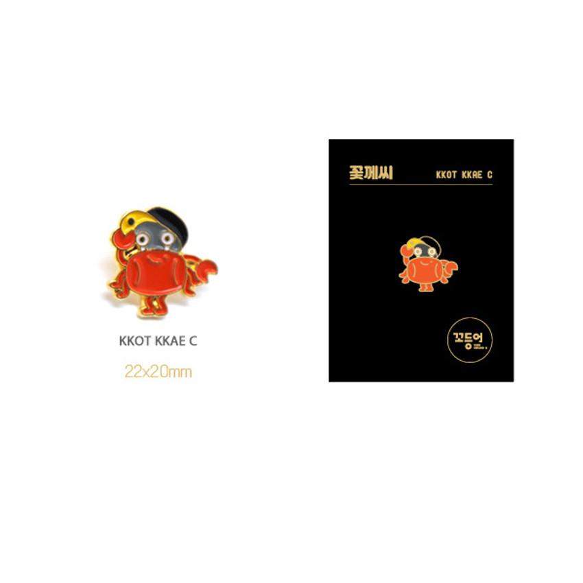 Kkot kkae c -DESIGN IVY Ggo deung o friends pin badges ver2
