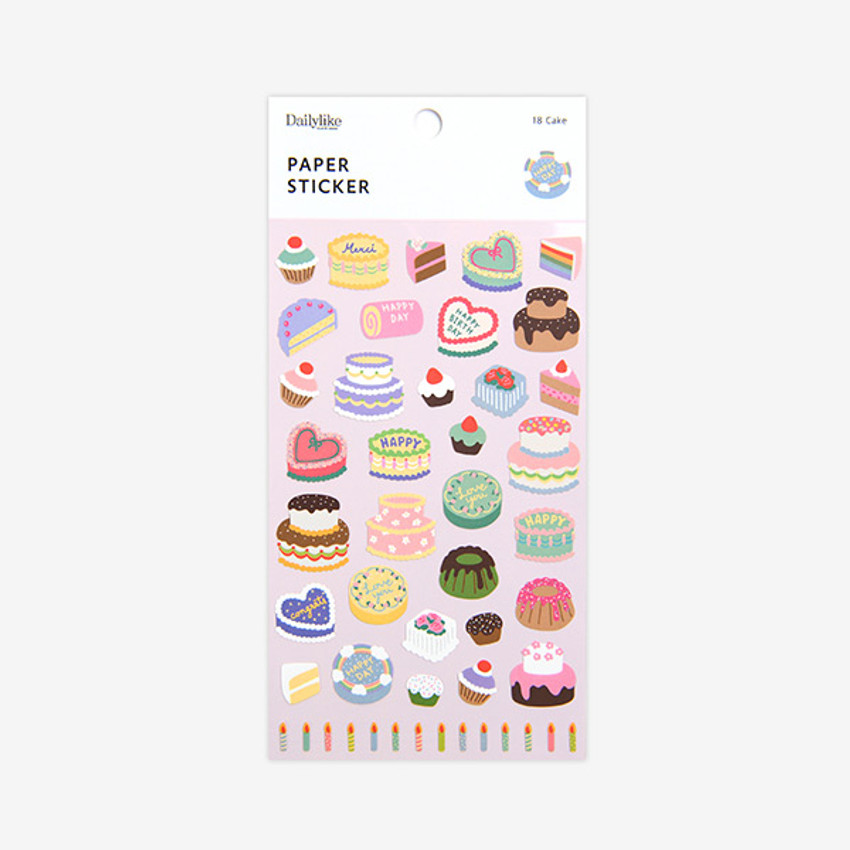 Package - For your heart paper adhesive sticker - Cake