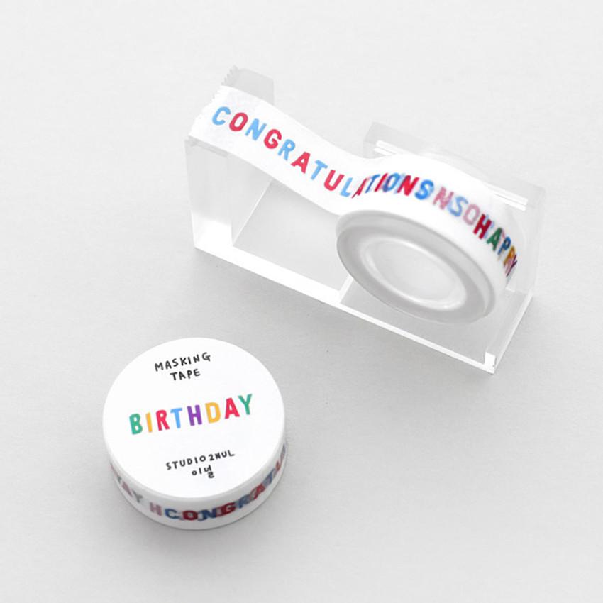 2NUL Birthday decorative paper masking tape