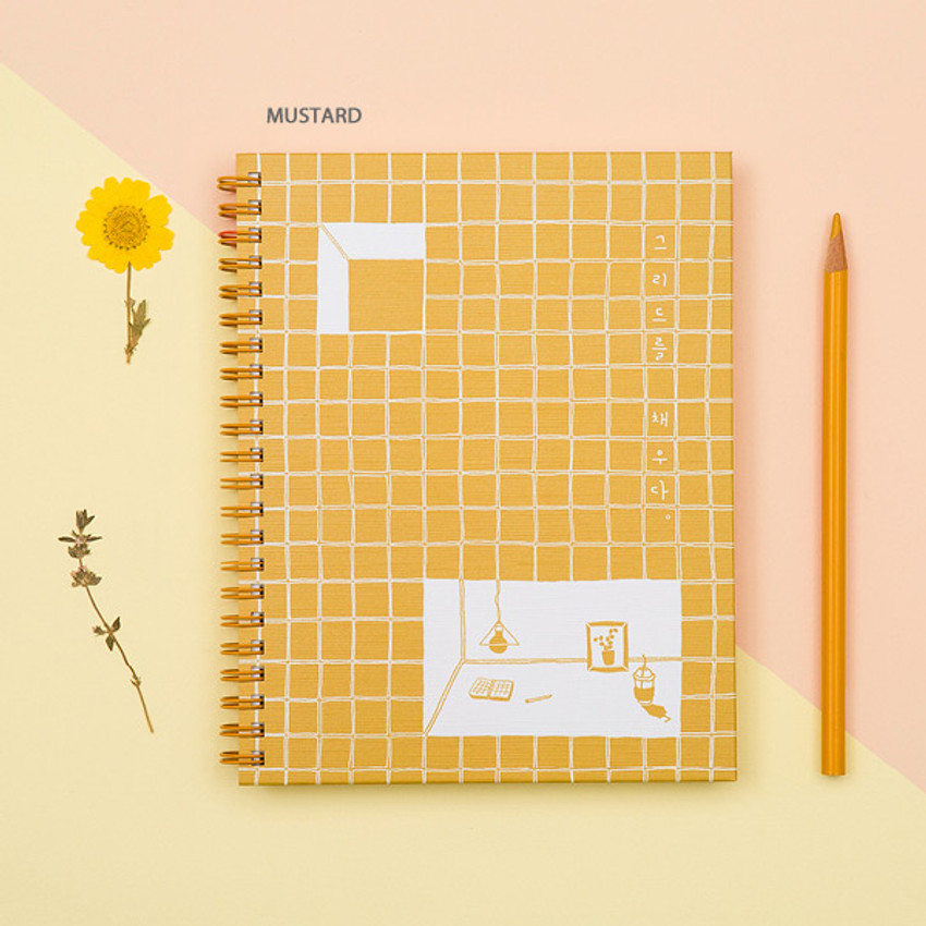Mustard - Ardium Grid spiral bound dateless weekly study planner