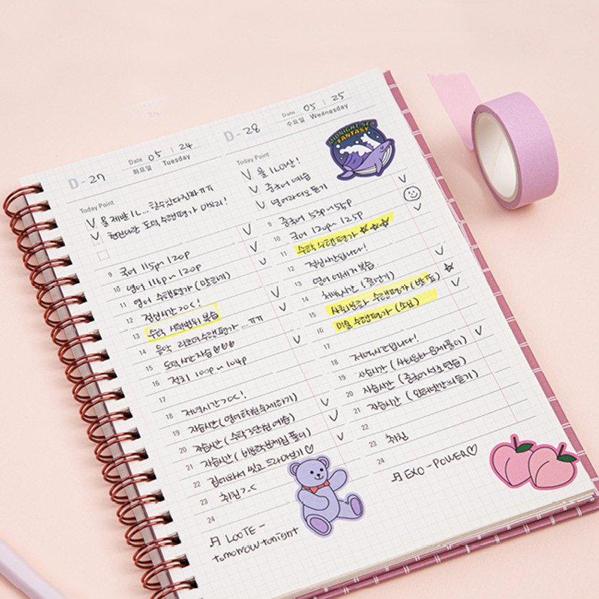 Daily plan - Ardium Grid spiral bound dateless weekly study planner