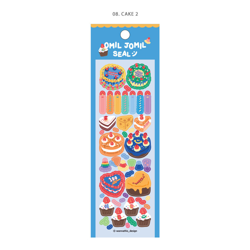 08. Cake 2 - Wanna This Omil Jomil small removable sticker seal