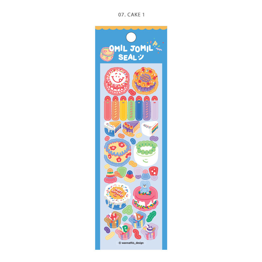 07. Cake 1 - Wanna This Omil Jomil small removable sticker seal