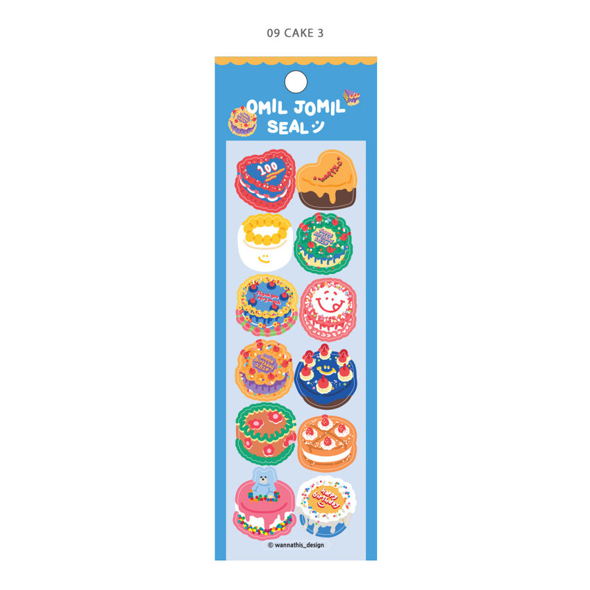 09. Cake 3 - Wanna This Omil Jomil small removable sticker seal