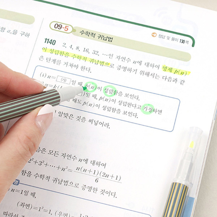 Usage example - Bookfriends World literature double ended highlighter set