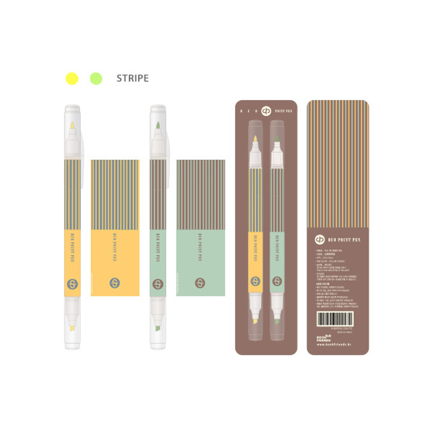 Stripe - Bookfriends World literature double ended highlighter set