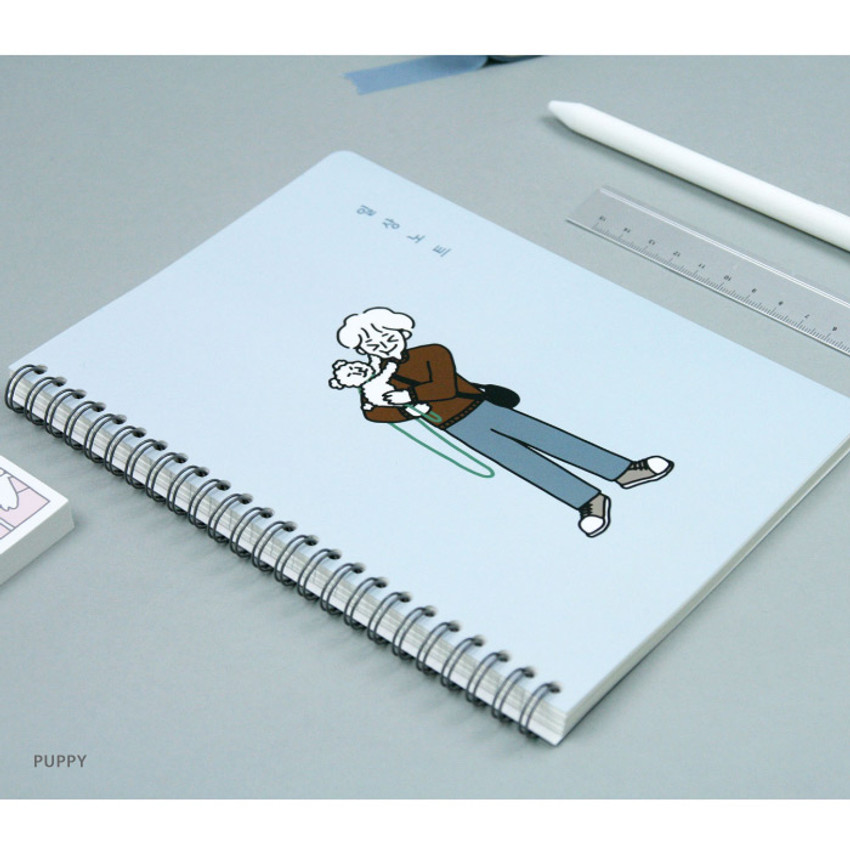 Puppy - DESIGN GOMGOM My You Common days wire-bound lined notebook