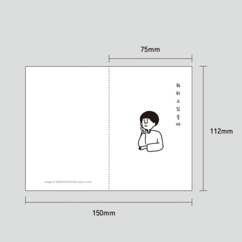 Size - DESIGN GOMGOM My You mini card and envelope set