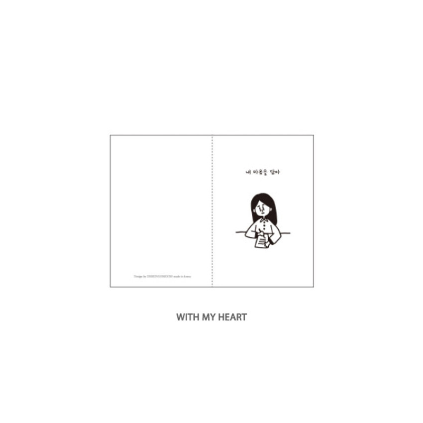 With my Heart - DESIGN GOMGOM My You mini card and envelope set