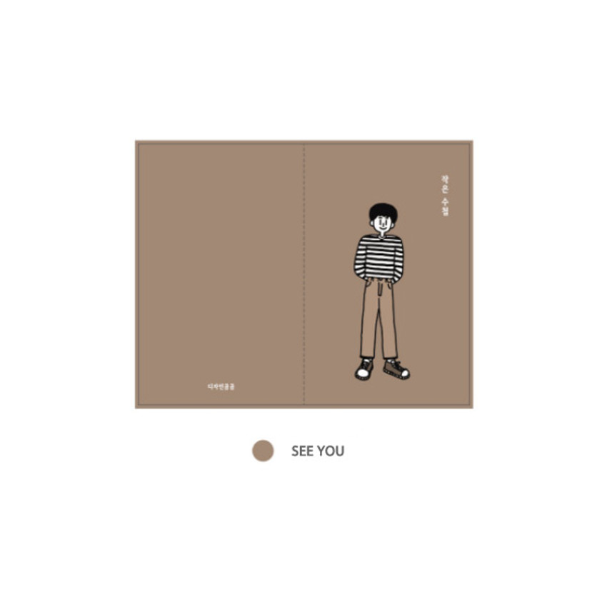 See You - DESIGN GOMGOM My You small blank notebook