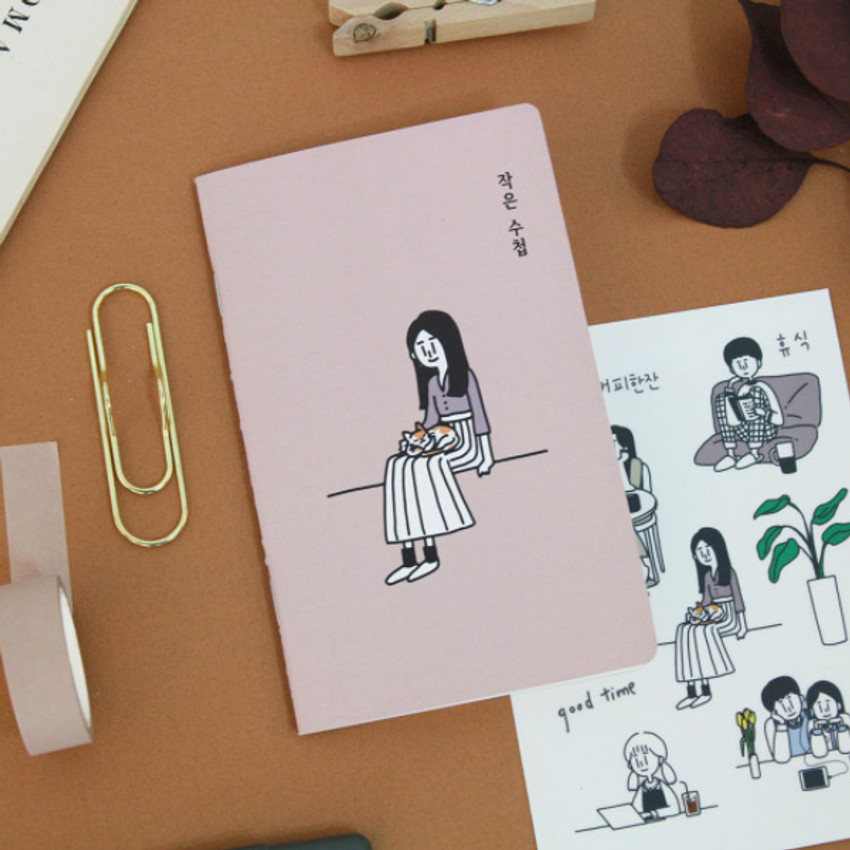 Rooftop - DESIGN GOMGOM My You small blank notebook