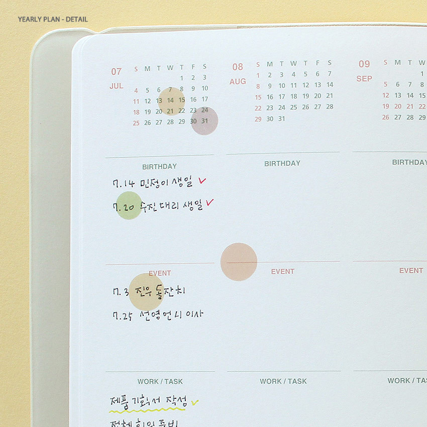 Yearly plan detail - 2021 The temperature of the day medium dated weekly planner