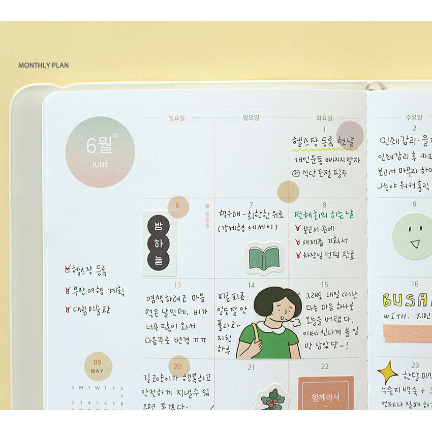 Monthly plan - 2021 The temperature of the day medium dated weekly planner
