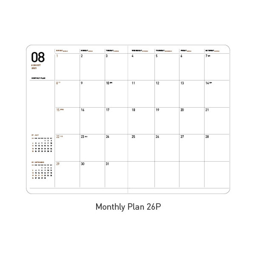 Monthly plan - Ardium 2021 large dated monthly planner scheduler