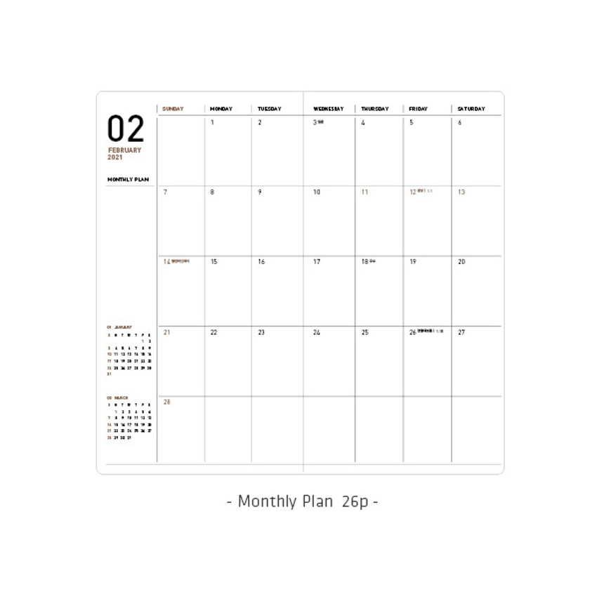 Monthly plan -Ardium 2021 Simple handy dated weekly planner scheduler