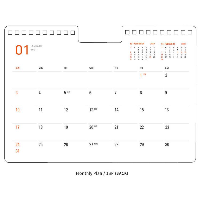 Monthly plan(back) - Ardium 2021 Europe travel monthly desk calendar