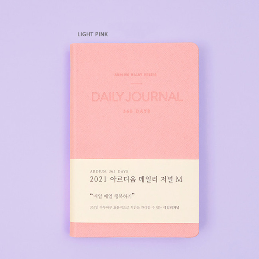 Light Pink - Ardium 2021 365 days medium dated daily journal diary