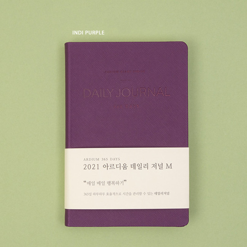 Indi Purple - Ardium 2021 365 days medium dated daily journal diary