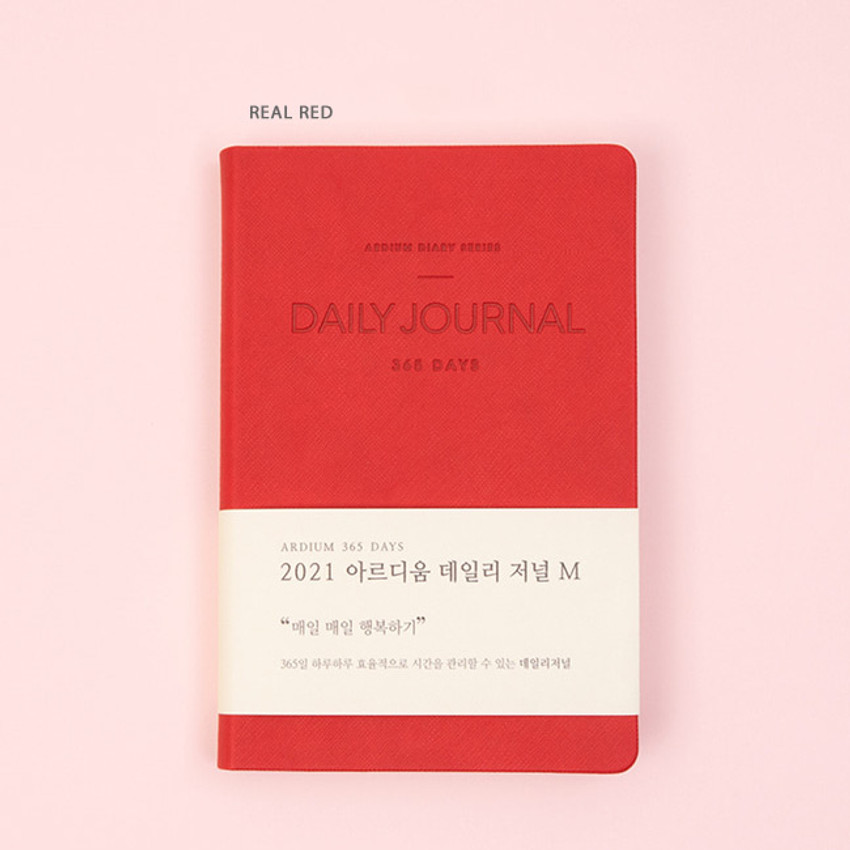 Real Red - Ardium 2021 365 days medium dated daily journal diary