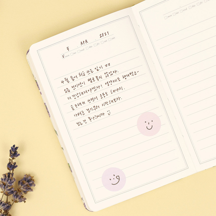 Daily diary - Paperian Florence small undated daily diary journal
