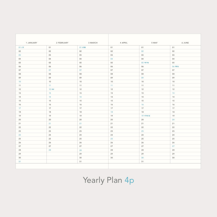 Yearly plan - Paperian 2021 Edit B6 dated weekly planner