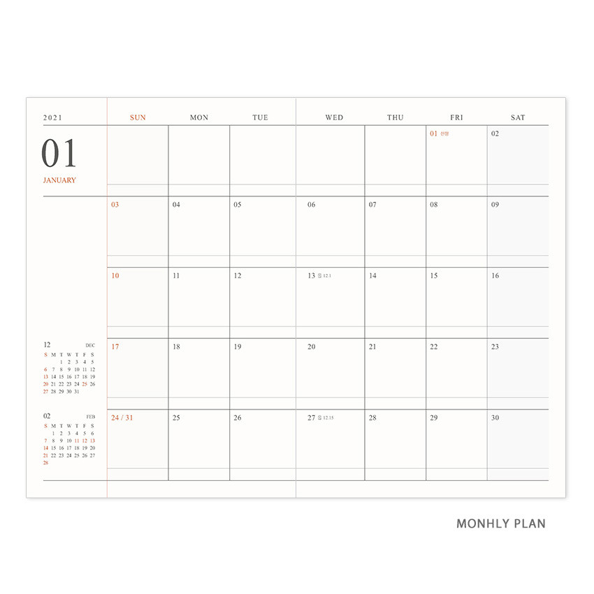 Monthly plan - Indigo 2021 Official small dated monthly planner scheduler