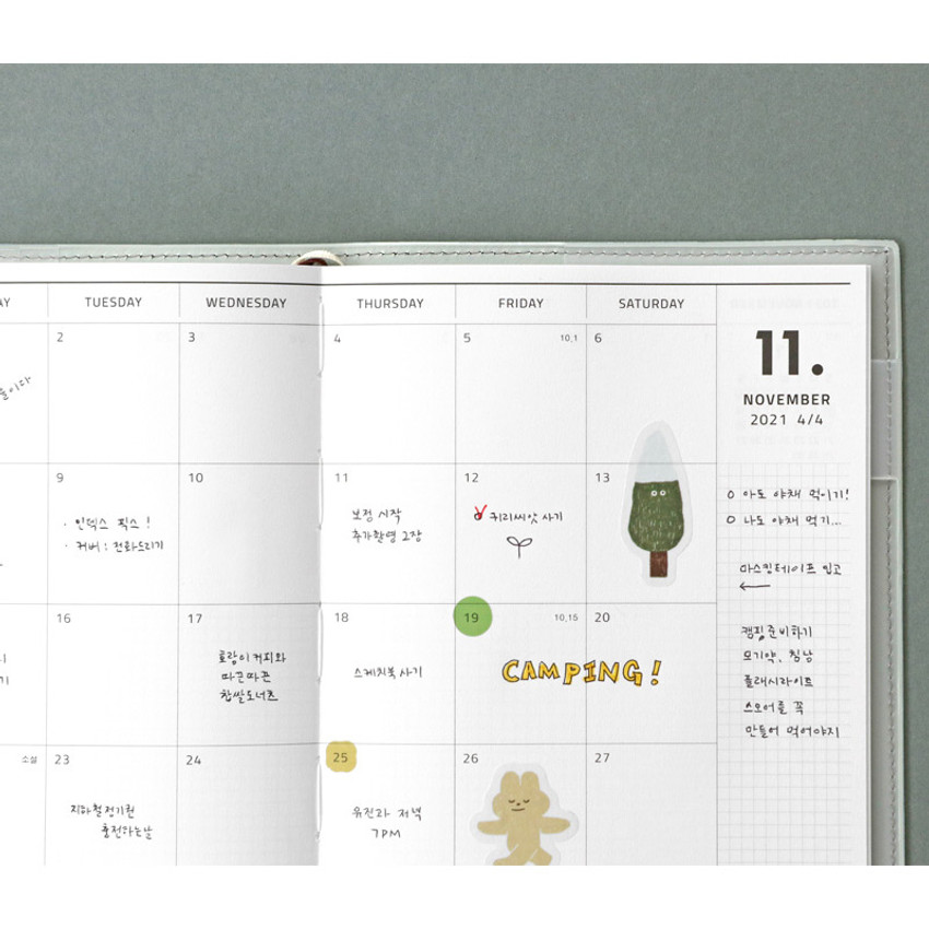 Monthly plan - Iconic 2021 Simple medium dated weekly planner