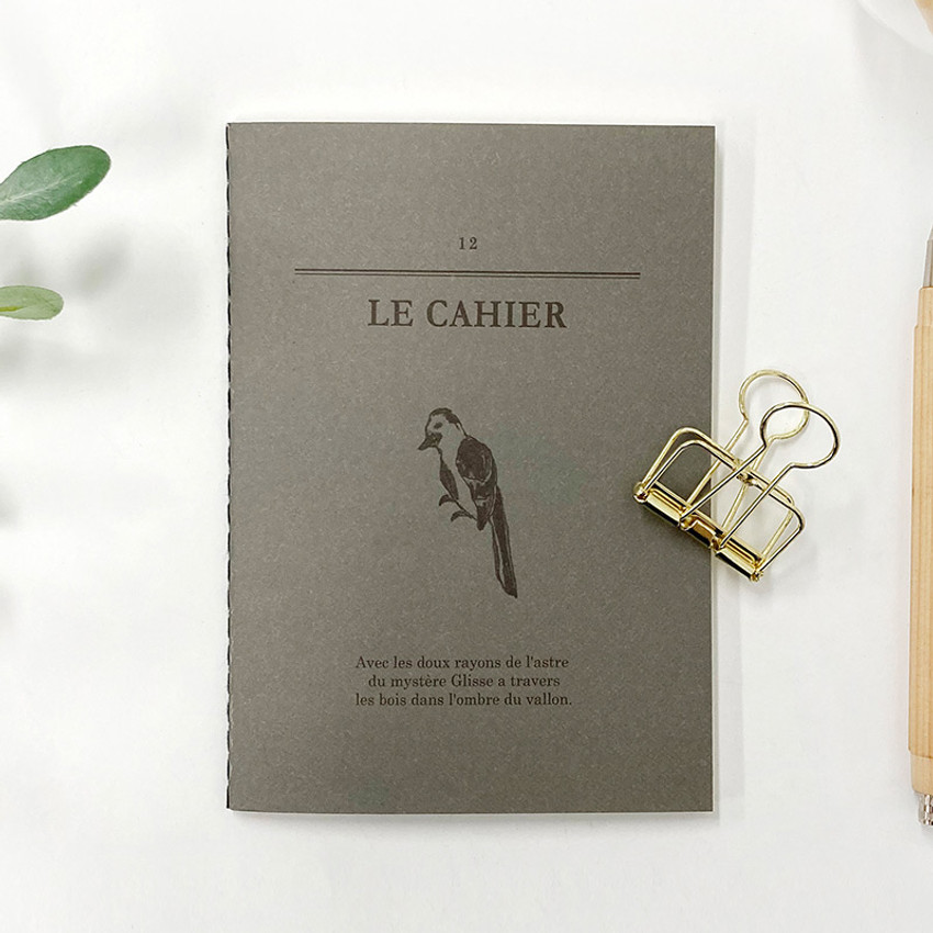O-check Le cahier khaki small lined notebook