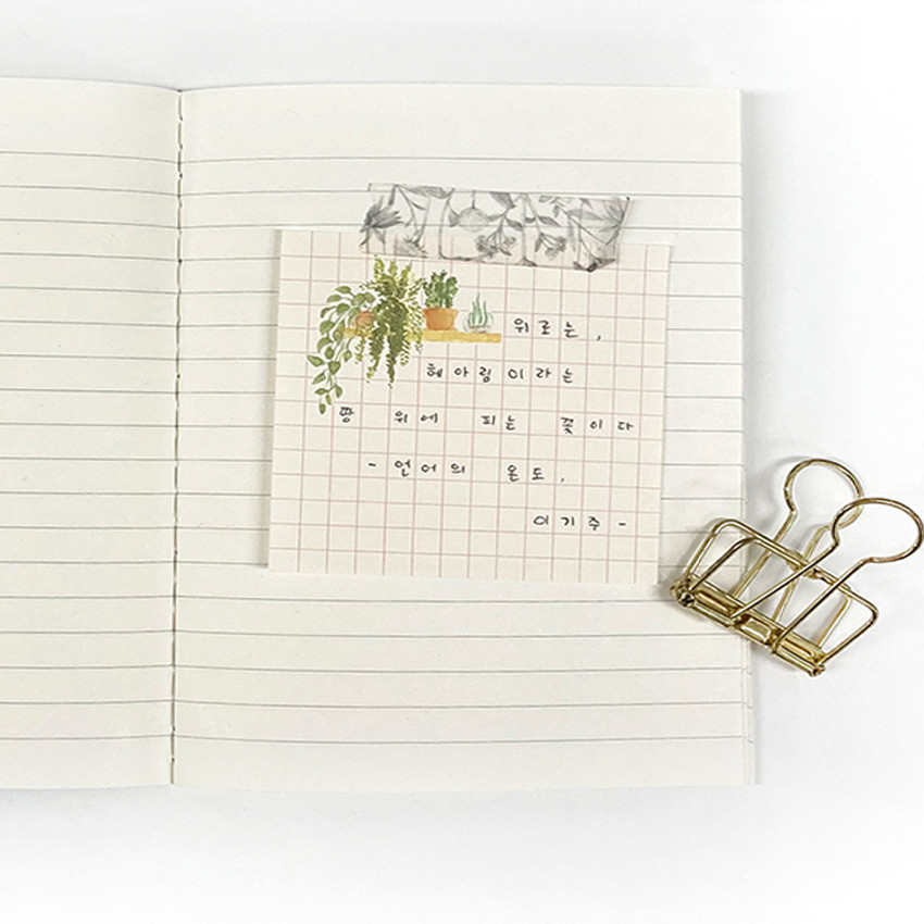 Usage example - O-check Le cahier khaki small lined notebook