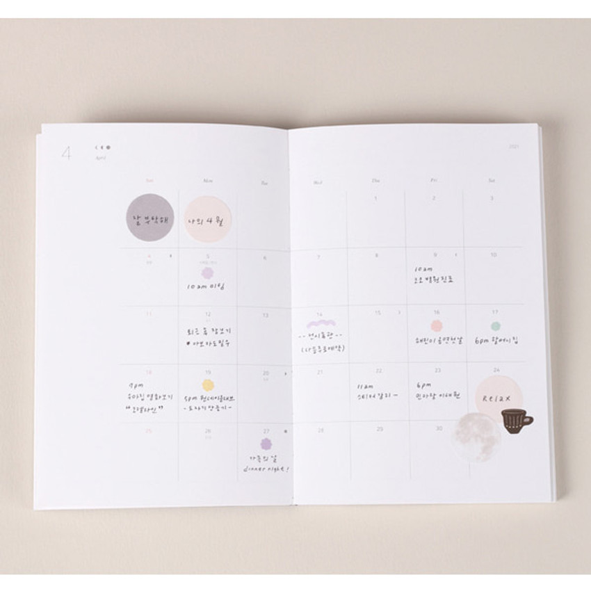 Monthly plan - Dash And Dot 2021 Moon small dated weekly diary planner