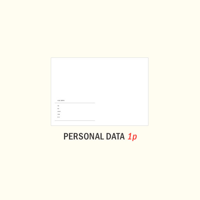 Personal data - Iconic 2021 End-And dated weekly diary planner