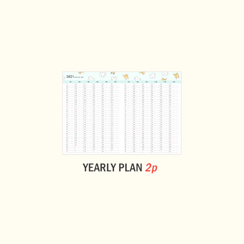 Yearly plan - Iconic 2021 End-And dated weekly diary planner