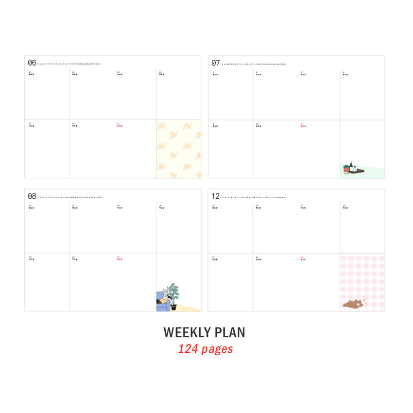 Weekly plan - Iconic 2021 End-And dated weekly diary planner