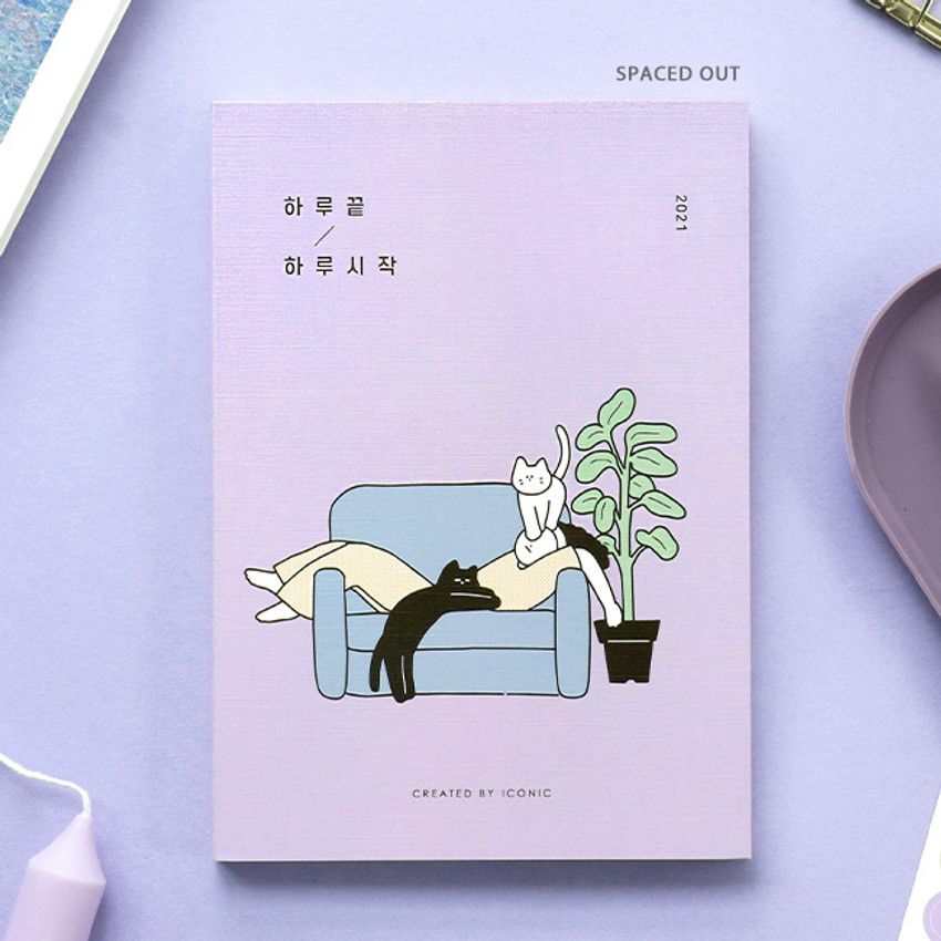 Spaced Out - Iconic 2021 End-And dated weekly diary planner