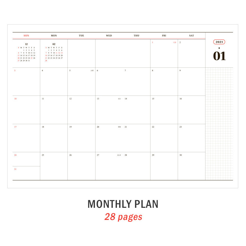 Monthly plan - ICONIC 2021 Journal Journey dated weekly diary planner
