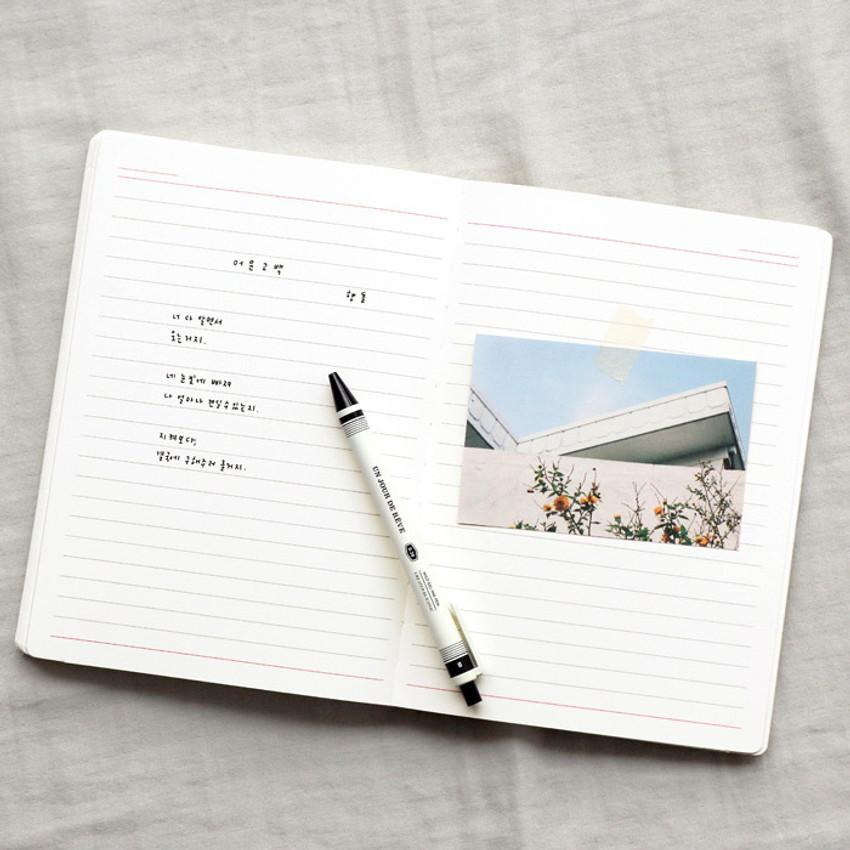 Lined note - ICONIC 2021 Journal Journey dated weekly diary planner