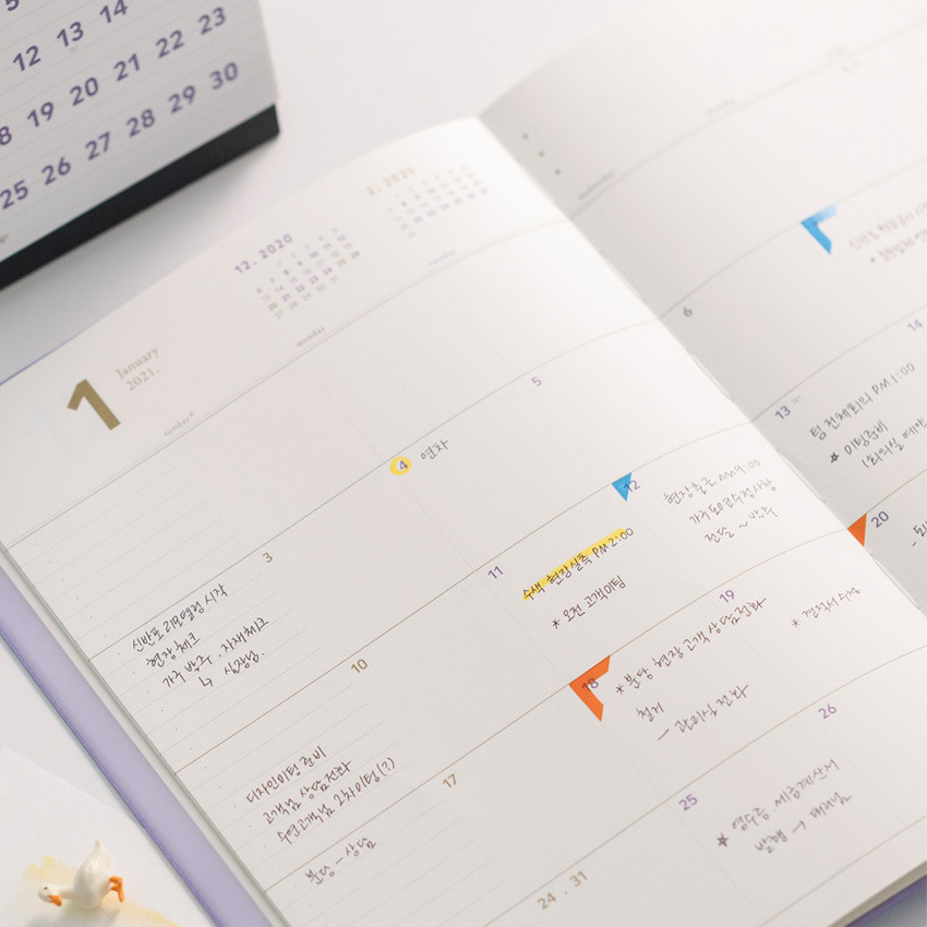 Monthly plan - 2021 Notable memory slim B5 dated monthly planner