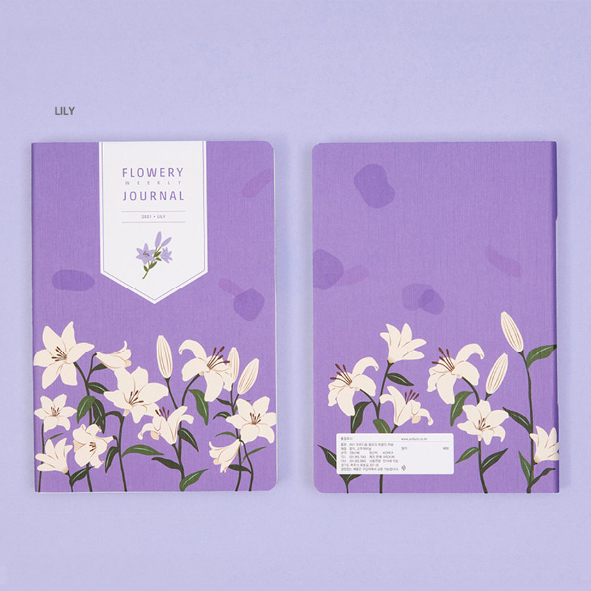 Lily - Ardium 2021 Flower dated weekly diary planner