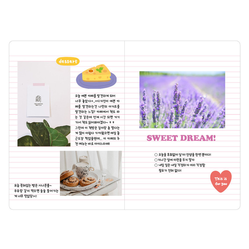 Free note - Ardium 2021 Flower dated weekly diary planner