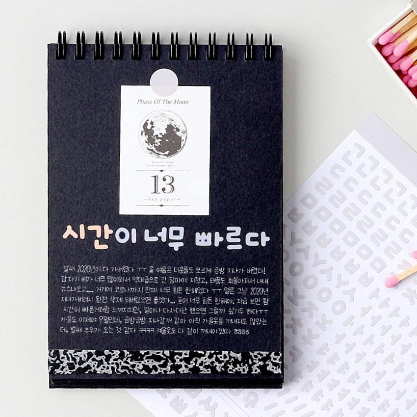 Usage example - Wanna This Pastel Korean Alphabet sticker
