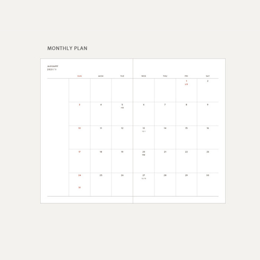 Monthly plan - Dash And Dot 2021 Aesthetic small dated weekly diary planner