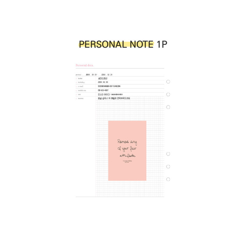 Personal data - Second Mansion Retro 6-ring A5 undated weekly planner