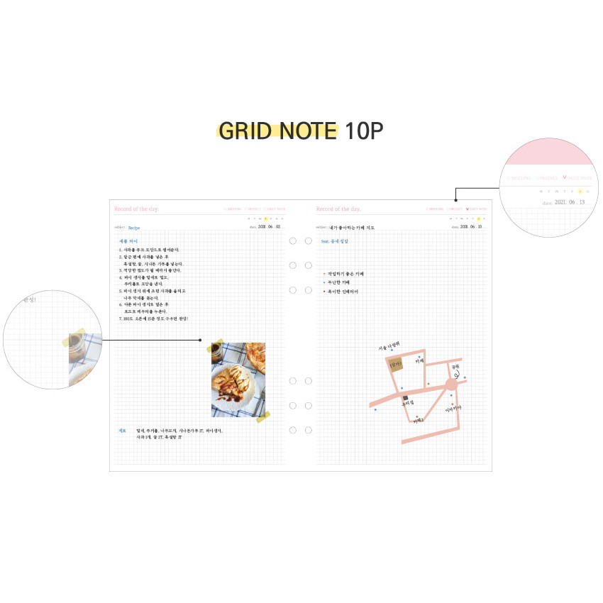 Grid note - Second Mansion Retro 6-ring A5 undated weekly planner
