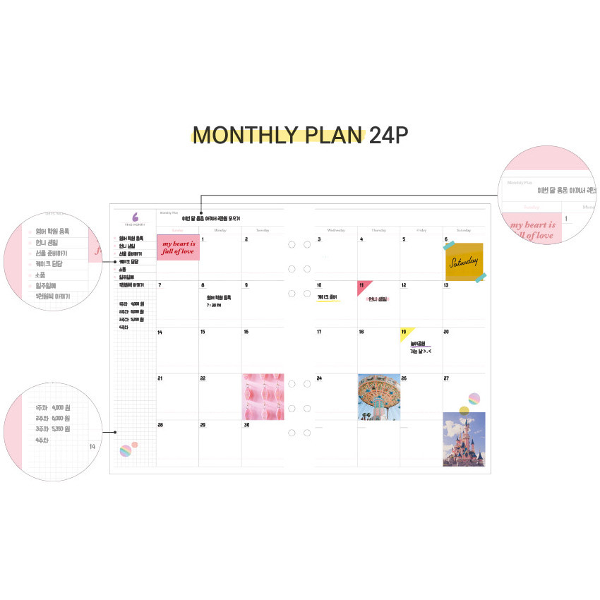 Monthly plan - Second Mansion Retro 6-ring A5 undated weekly planner