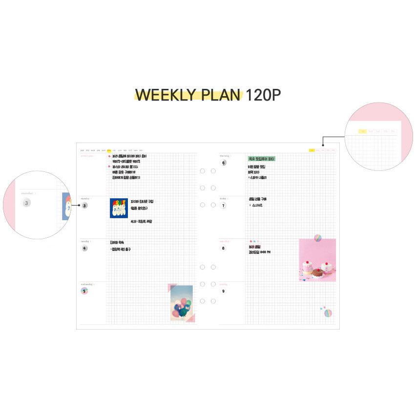 Weekly plan - Second Mansion Retro 6-ring A5 undated weekly planner