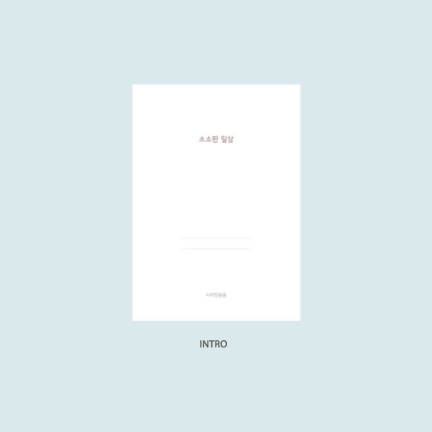 Intro - DESIGN GOMGOM 2021 Common days dated weekly diary planner