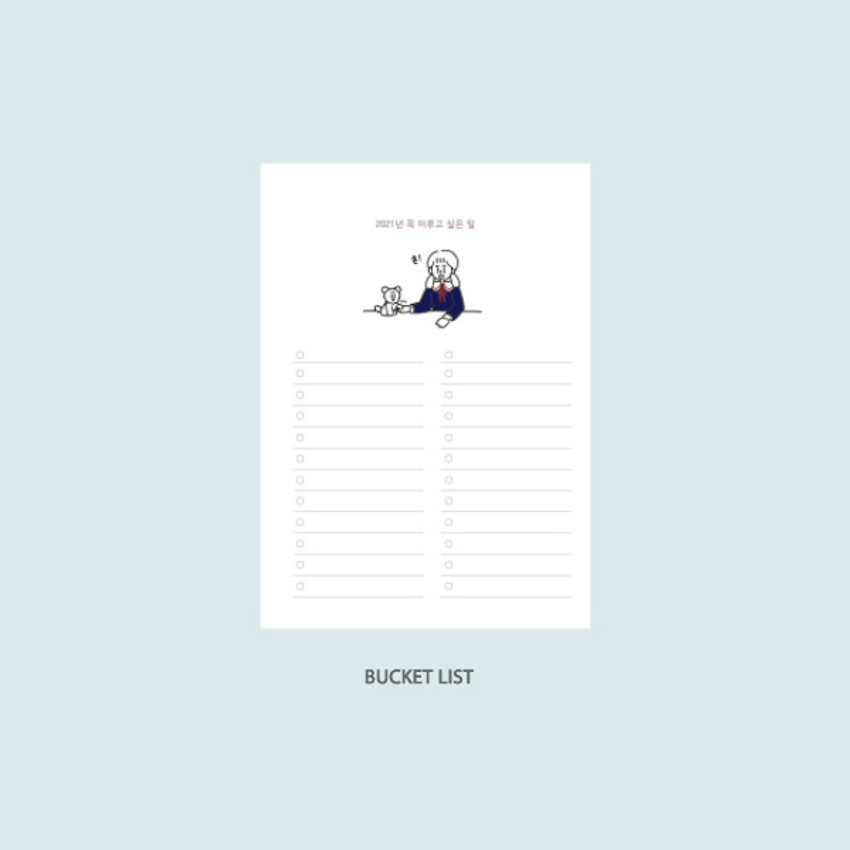 Bucket list - DESIGN GOMGOM 2021 Common days dated weekly diary planner