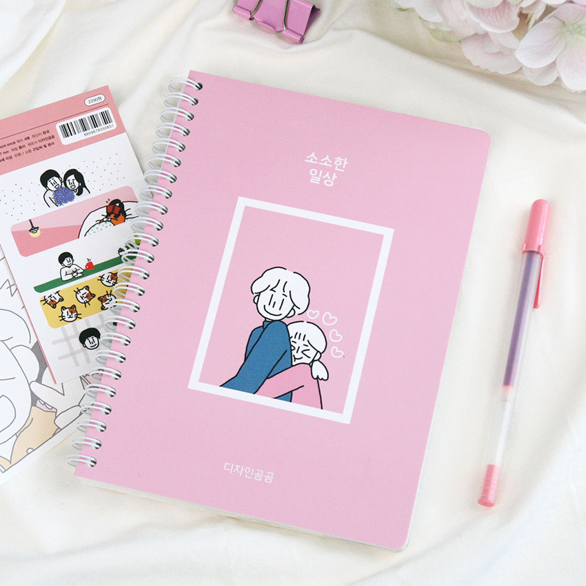 DESIGN GOMGOM 2021 Common days dated weekly diary planner