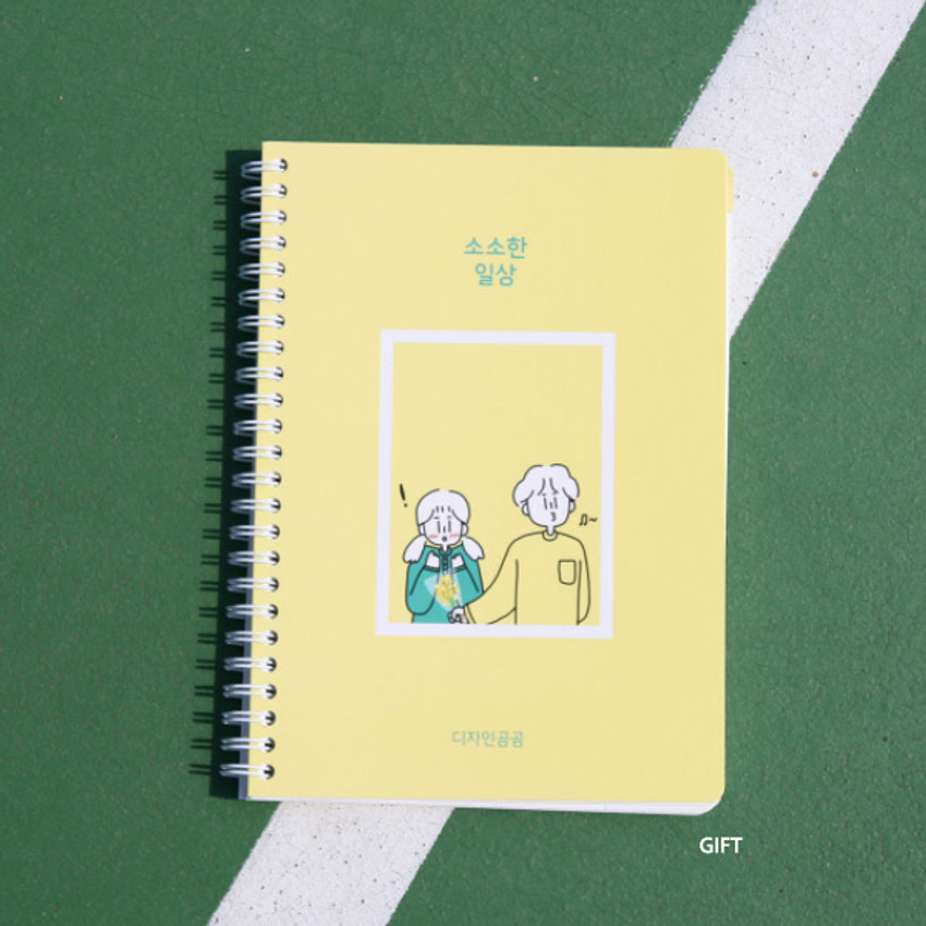 Gift - DESIGN GOMGOM 2021 Common days dated weekly diary planner