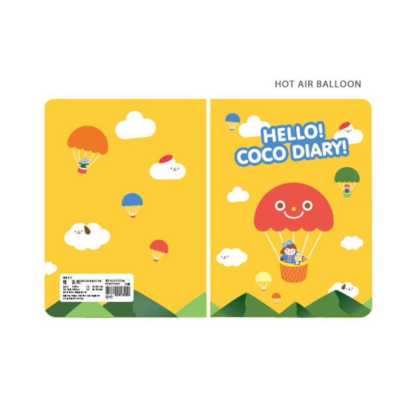 Hot air balloon - Ardium 2021 Hello coco dated monthly diary planner